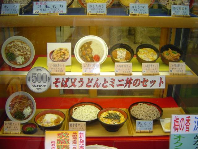 fujisoba-suidobashi2menu.jpg